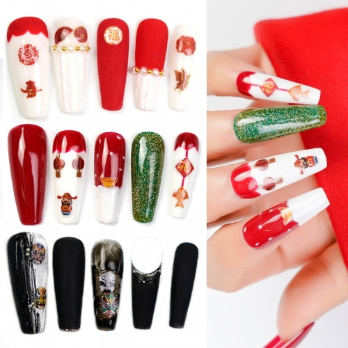 1jar Happy New Year Blessing Fu Lantern Chinese Style Red Nail Art Glitter Slice